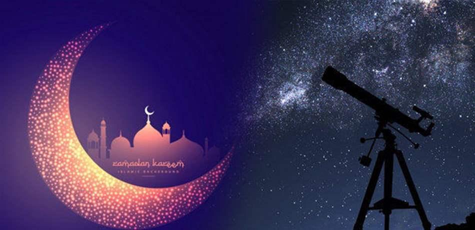 Image result for رمضان