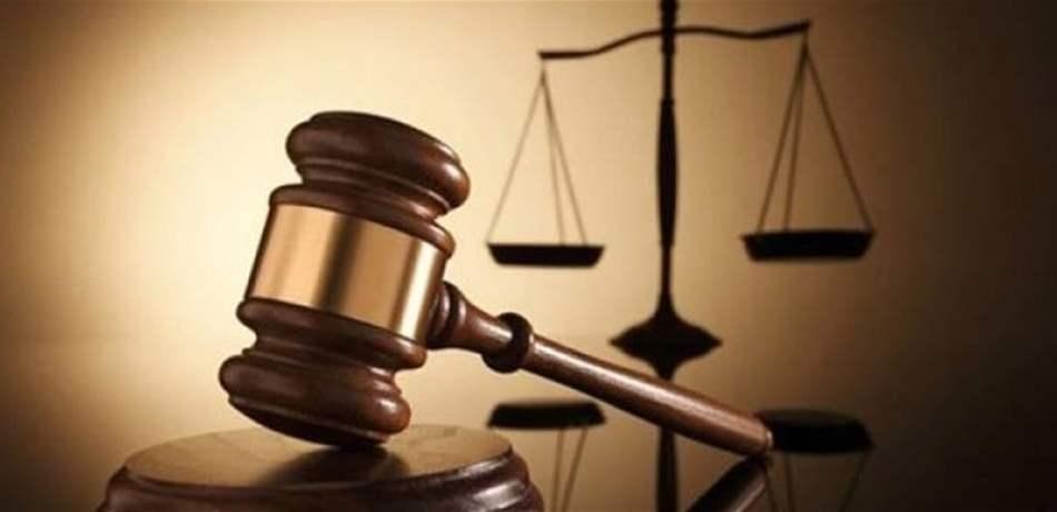 Image result for قسم القضاة