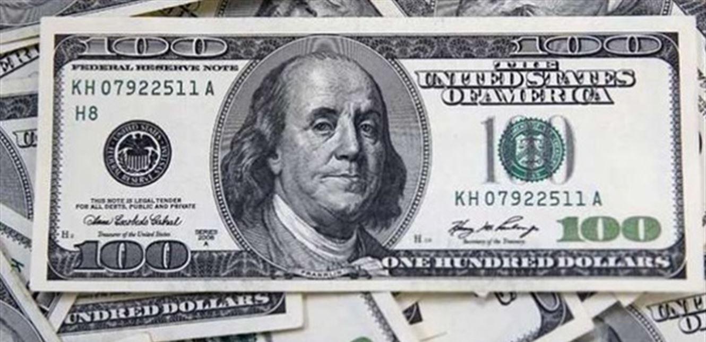 كم سجل سعر صرف الدولار اليوم الجمعة؟