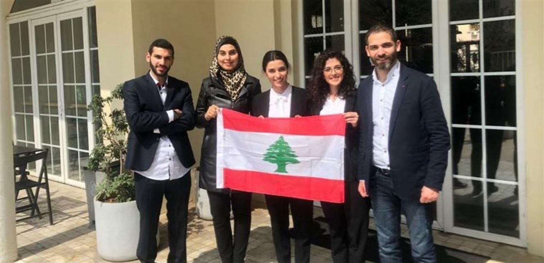 الجامعة اللبنانية: فوز 5 طلاب بالمركز الثالث في مسابقة IBA العالمية في البحرين