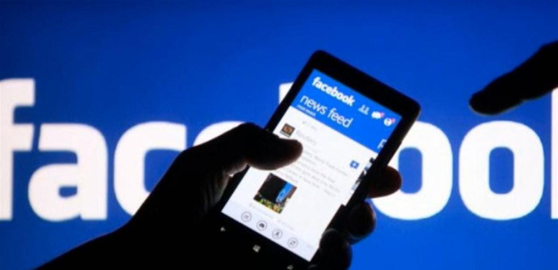 فيسبوك: خلل في فلترة الأخبار