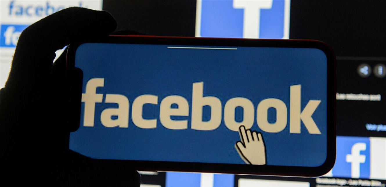 """""""فيسبوك"""" تطرح ميزة جديدة للتواصل خلال """"الحجر الصحي"""""""