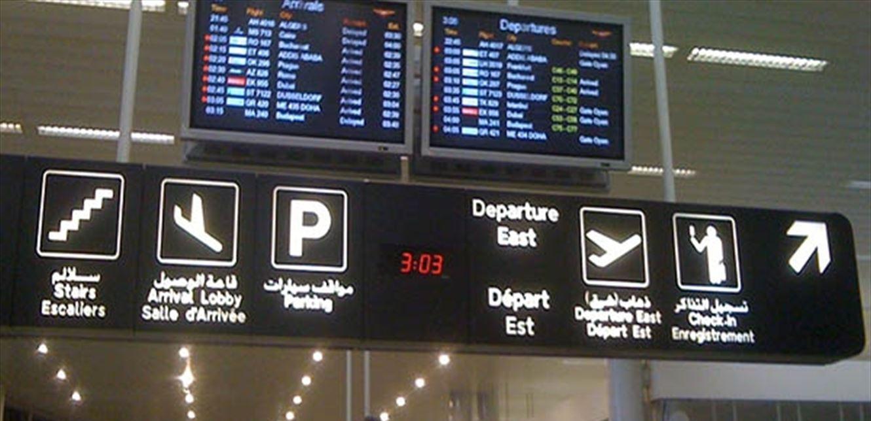 مجلس الوزراء حدد آلية فتح المطار لعودة المغتربين.. اليكم التفاصيل