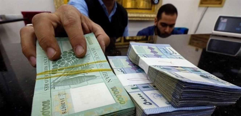 الدولار يواصل ارتفاعه ويسجل رقماً قياسيا جديدا أمام الليرة