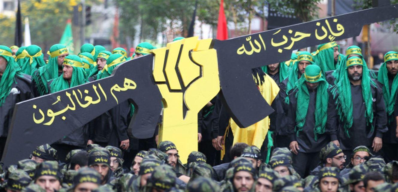 حزب الله يستنفر خيارات صعبة أمام لبنان