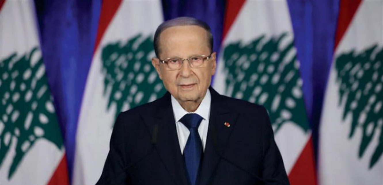 www.lebanon24.com