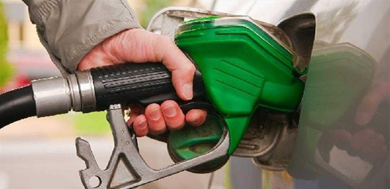 أرامكو تخفض أسعار البنزين لأكثر من النصف