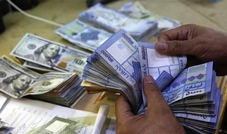 إقتصادي أميركي يفجّر مفاجأة عن خطة الحكومة اللبنانية والليرة: استعدوا للهبوط الصعب!