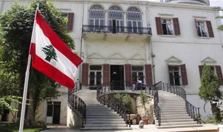 إلى اللبنانيين المقيمن والمنتشرين.. تحذير من وزارة الخارجية!