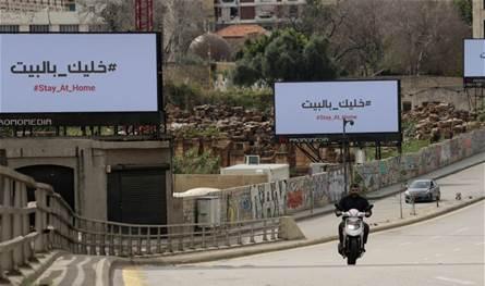تعديلات كبيرة من وزير الداخلية.. المولات ستفتح أبوابها وتأخير ساعة حظر التجول (صور)