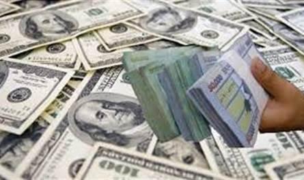 هل يتم تثبيت الدولار على 3200 ليرة؟