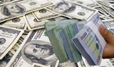 واشنطن أقنعت مصرفاً لبنانياً بشحن 20 مليار دولار نقداً.. إليكم التفاصيل