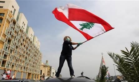 أيها اللبنانيون... إنضّبوا الآتي أخطر!!!