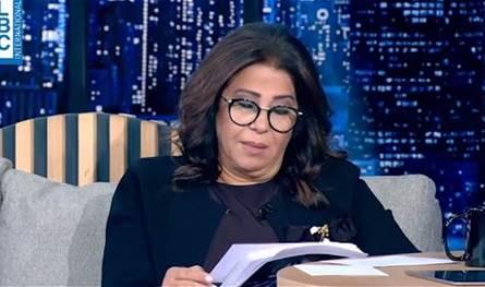 ليلى عبد اللطيف تضرب من جديد.. هذا ما توقعته عن وضع الليرة !