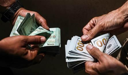 للمرة الأولى منذ فترة... الدولار ينخفض إلى هذا السعر!
