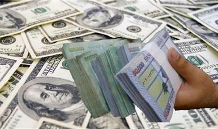 الدولار يسجّل انخفاضاً