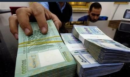 هل ينخفض الدولار الى 5 آلاف ليرة؟