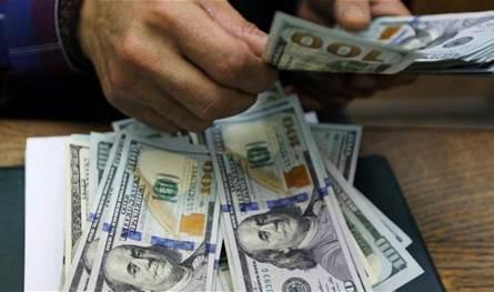 كم بلغ سعر الدولار في السوق السوداء صباح اليوم؟!