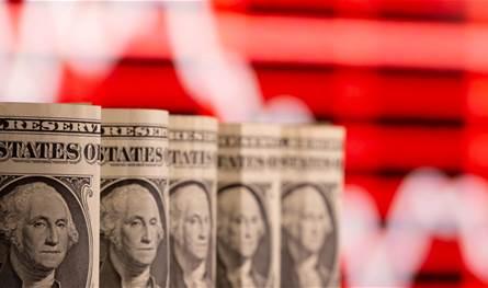 الدولار يتراجع.. لهذا السبب