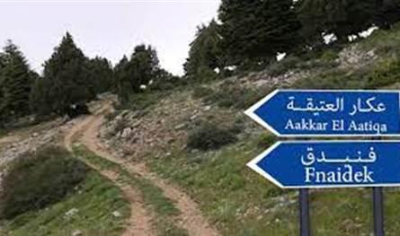 شاحنتان تهربان المازوت والبنزين الى سوريا... هذا مصيرهما