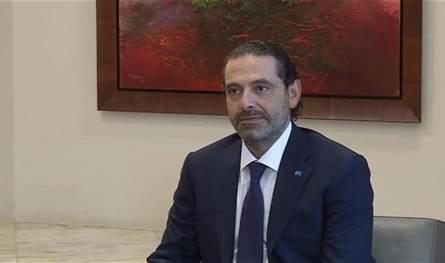 حكومة سياسية برئاسة الحريري؟