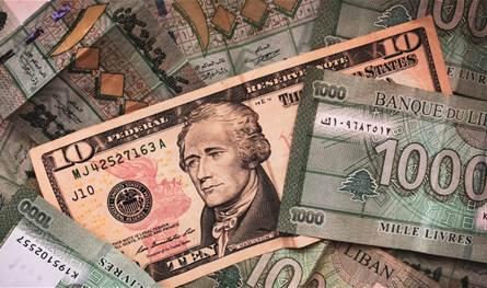دولار السوق الموازية يرتفع...إليكم ما سجله