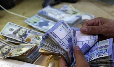 قبل انطلاق الاستشارات.. إليكم تسعيرة الدولار في السوق الموازية