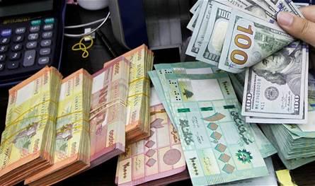 مسار الدولار في الأيام المقبلة.. هذا موعد ارتفاعه