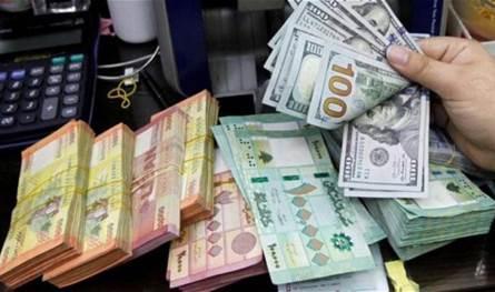 الدولار في السوق الموازية...كم بلغ مساءً؟