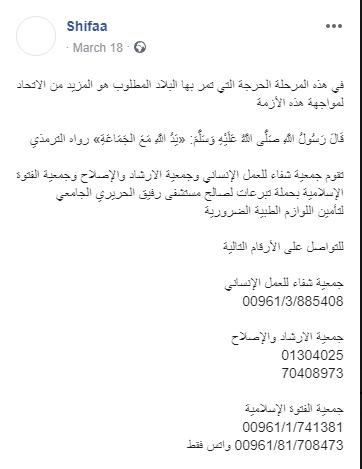 ExtImage-2321587-821220736.jpg